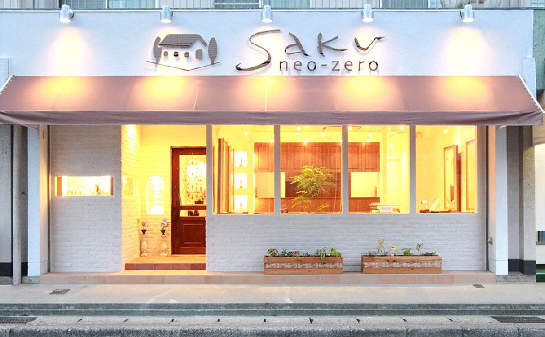 saku-neozero みのり台店